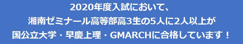 5人に2人①.png