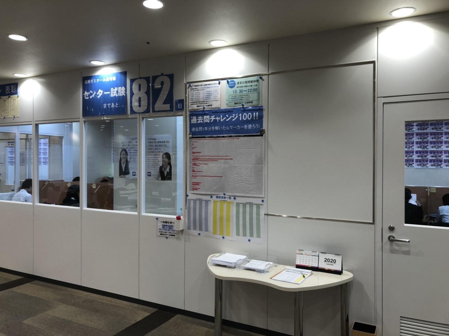 自習室②.jpg