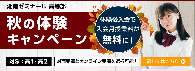 autumn_1500x550.jpg